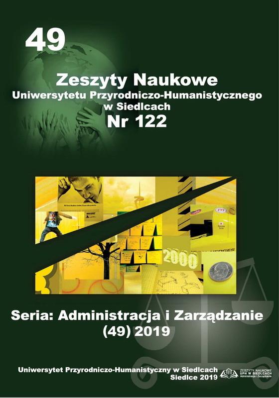 Zeszyty Naukowe UPH seria Administracja i Zarządzanie